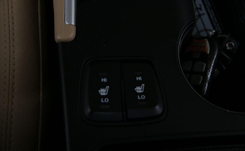 2013 Hyundai Sonata GL #7