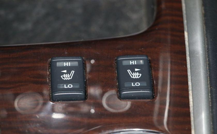 2014 Nissan Pathfinder SL TECH 4WD CUIR NAVIGATION HAYON ELECT #17