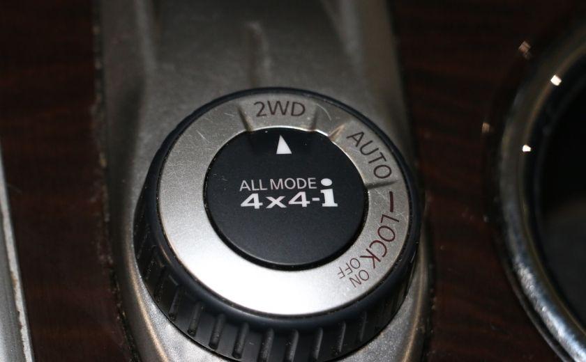 2014 Nissan Pathfinder SL TECH 4WD CUIR NAVIGATION HAYON ELECT #21