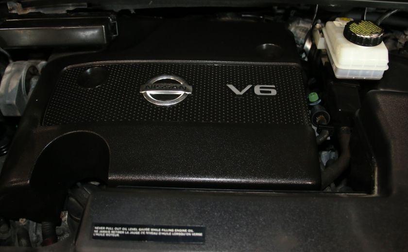 2014 Nissan Pathfinder SL TECH 4WD CUIR NAVIGATION HAYON ELECT #31