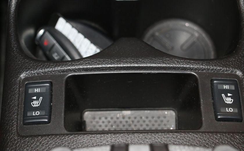 2014 Nissan Rogue SV AWD TOIT PANO MAGS CAMERA RECUL #18