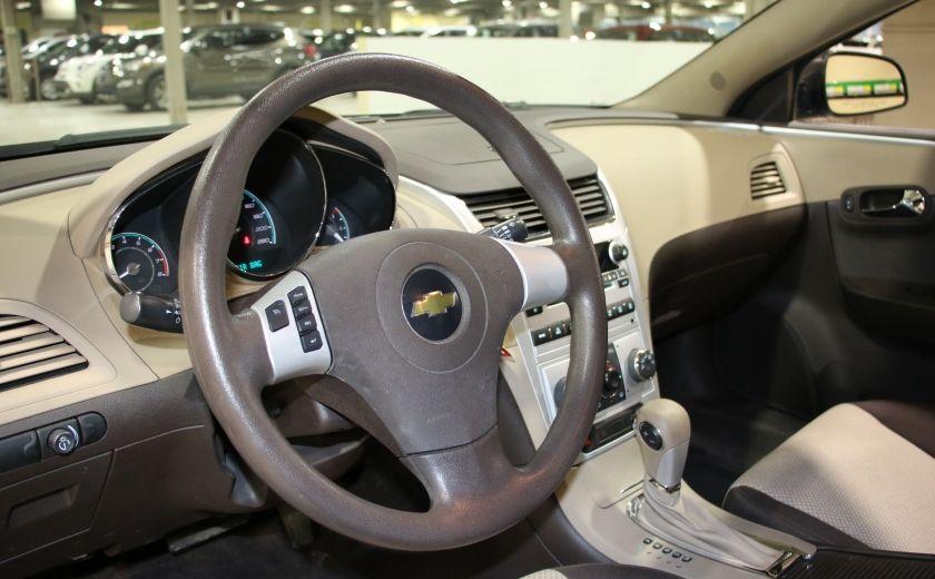 2011 Chevrolet Malibu LS AUTO A/C GR ELECT #8