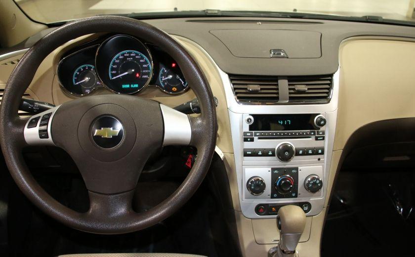 2011 Chevrolet Malibu LS AUTO A/C GR ELECT #13