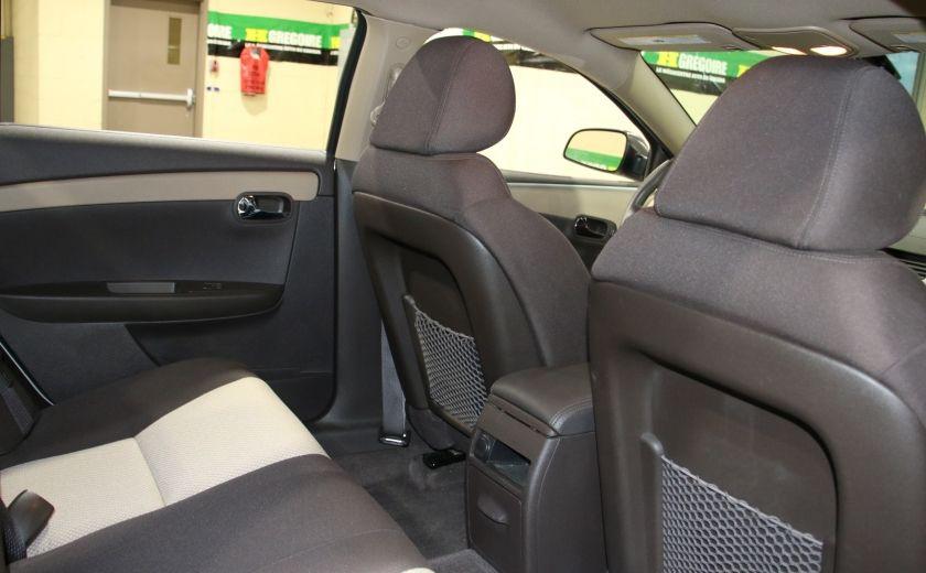 2011 Chevrolet Malibu LS AUTO A/C GR ELECT #19