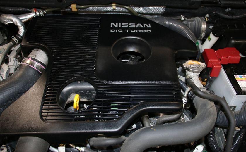 2011 Nissan Juke SV #21