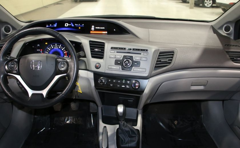 2012 Honda Civic EX A/C GR ELECT MAGS BLUETOOTH #13