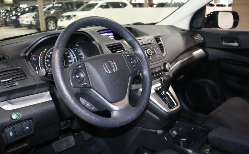 2014 Honda CRV EX AWD AUTO A/C TOIT MAGS #8