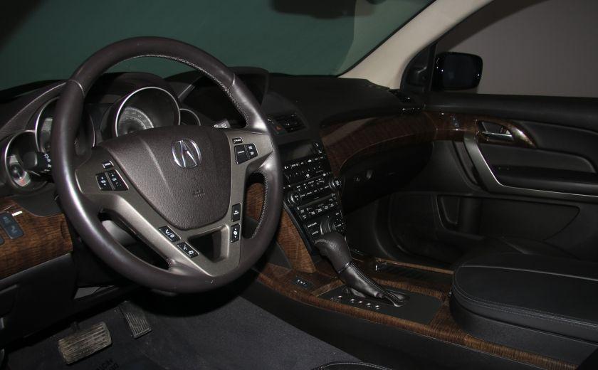 2013 Acura MDX Tech Pkg AWD CUIR TOIT NAV DVD MAGS  7PASSAGERS #6