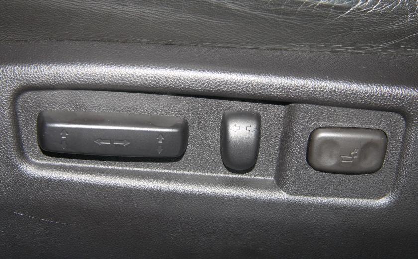 2013 Acura MDX Tech Pkg AWD CUIR TOIT NAV DVD MAGS  7PASSAGERS #9