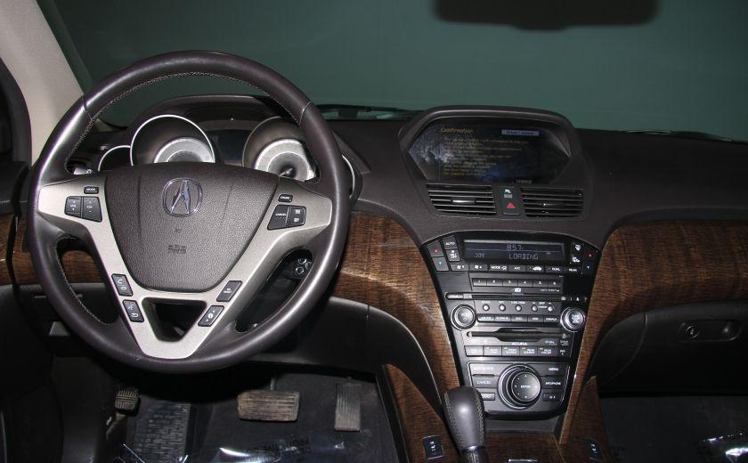 2013 Acura MDX Tech Pkg AWD CUIR TOIT NAV DVD MAGS  7PASSAGERS #12