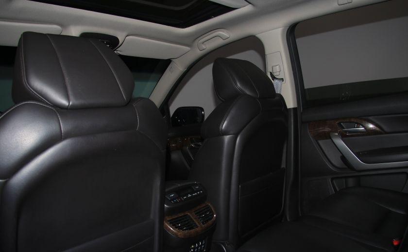 2013 Acura MDX Tech Pkg AWD CUIR TOIT NAV DVD MAGS  7PASSAGERS #20