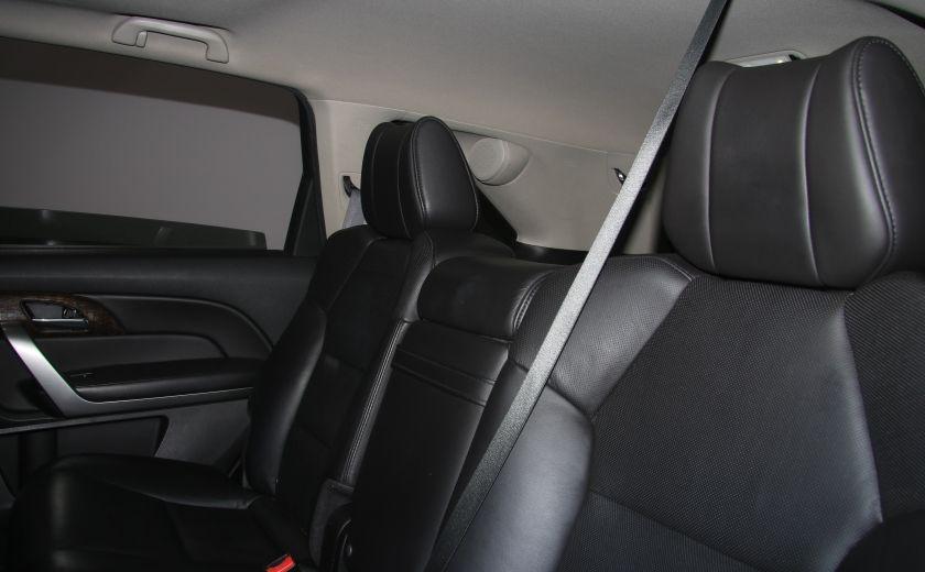 2013 Acura MDX Tech Pkg AWD CUIR TOIT NAV DVD MAGS  7PASSAGERS #21