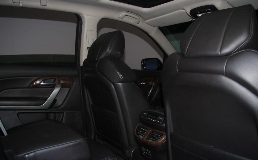 2013 Acura MDX Tech Pkg AWD CUIR TOIT NAV DVD MAGS  7PASSAGERS #24