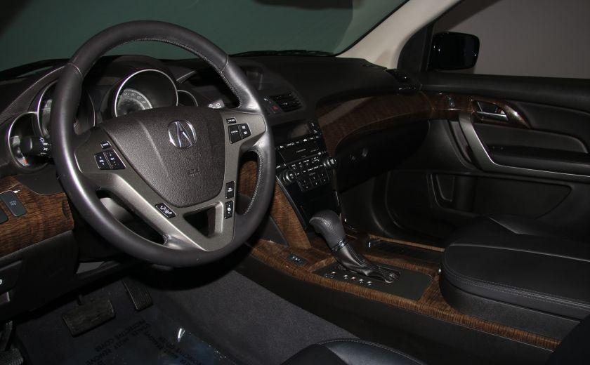 2013 Acura MDX AWD CUIR TOIT CAMERA RECUL #8