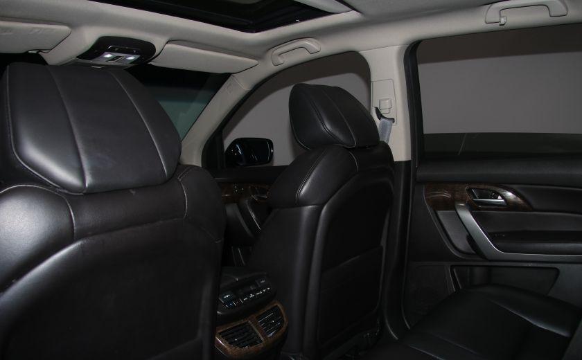 2013 Acura MDX AWD CUIR TOIT CAMERA RECUL #22