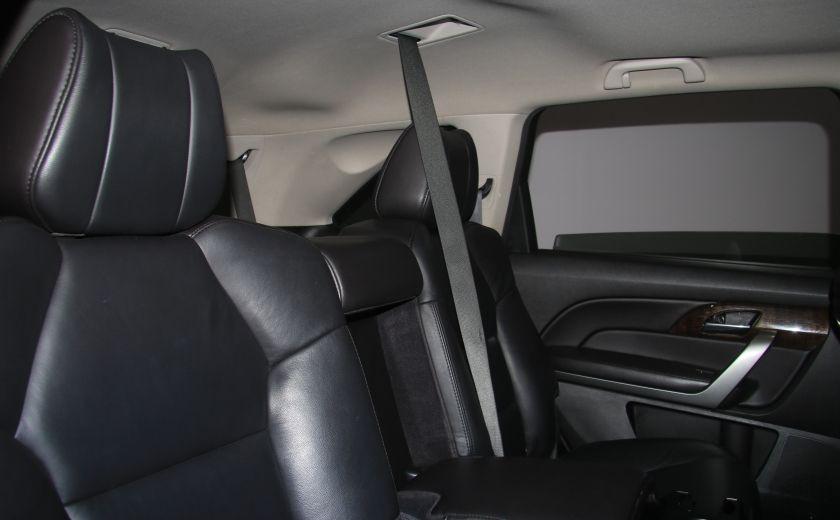 2013 Acura MDX AWD CUIR TOIT CAMERA RECUL #27