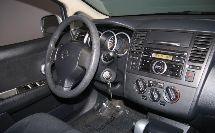 2012 Nissan Versa 1.8 S AUTO A/C GR ELECT #19