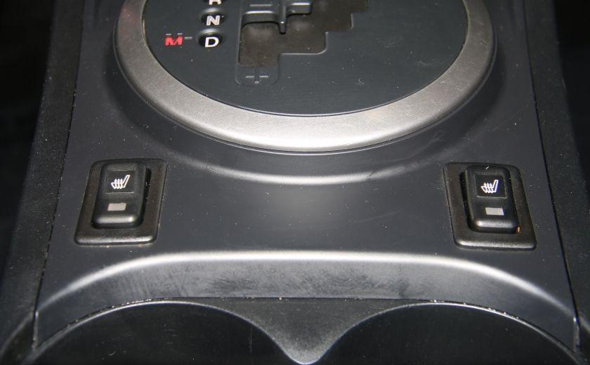 2011 Mazda CX 7 GX LUXE A/C CUIR TOIT MAGS BLUETHOOT #17