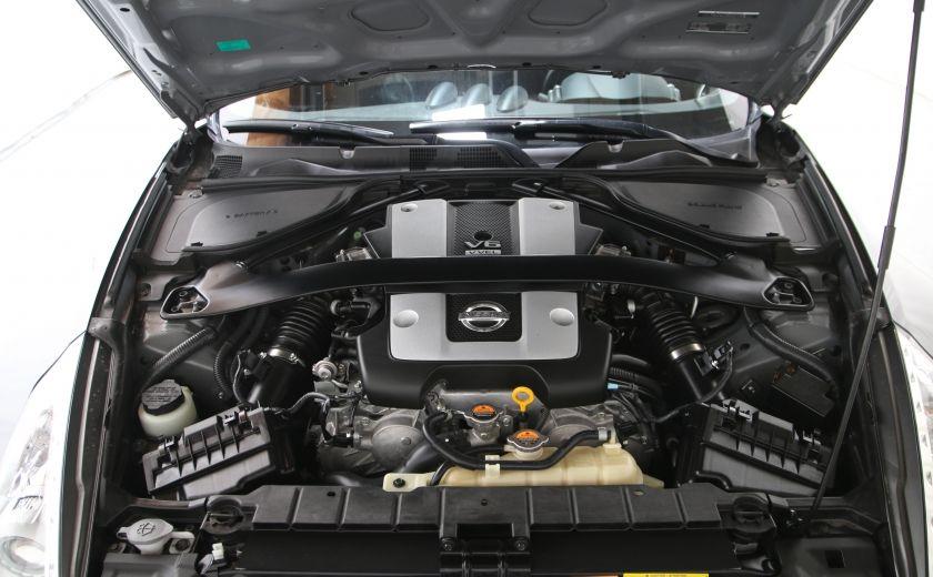 2013 Nissan 370Z TOURING #18