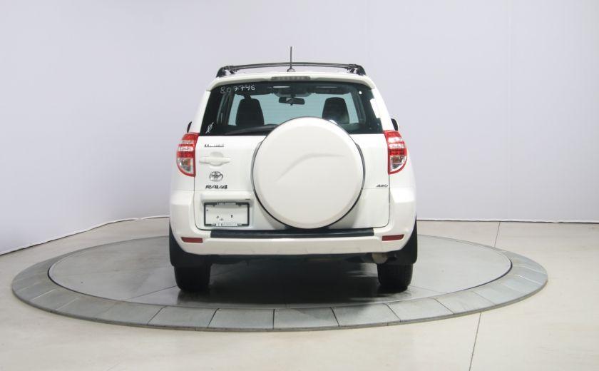 2012 Toyota Rav 4 Base AWD AUTO A/C GR ELECT BLUETOOTH #5