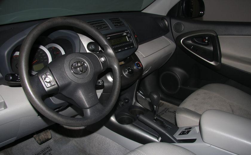 2012 Toyota Rav 4 Base AWD AUTO A/C GR ELECT BLUETOOTH #8