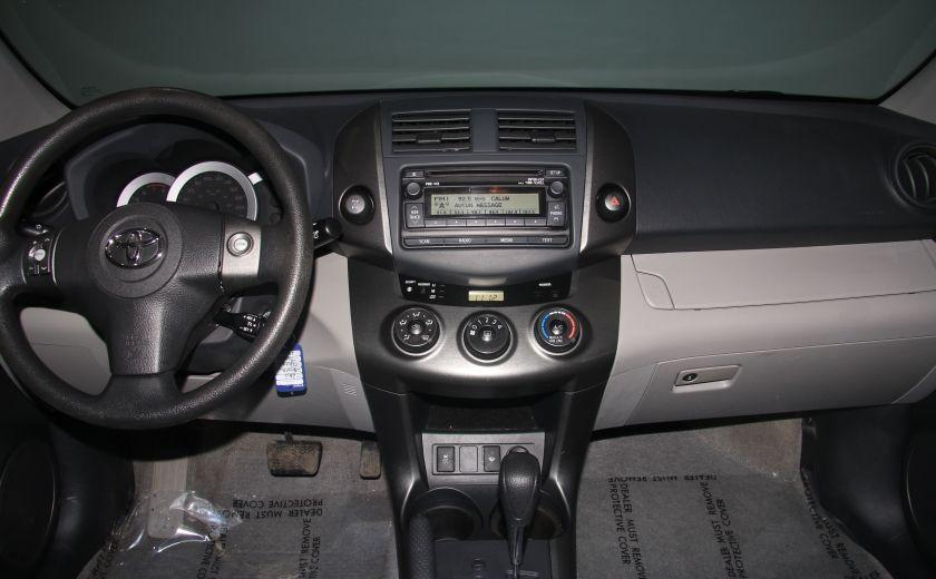 2012 Toyota Rav 4 Base AWD AUTO A/C GR ELECT BLUETOOTH #11