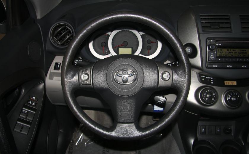 2012 Toyota Rav 4 Base AWD AUTO A/C GR ELECT BLUETOOTH #13