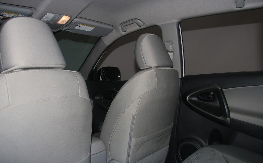 2012 Toyota Rav 4 Base AWD AUTO A/C GR ELECT BLUETOOTH #16