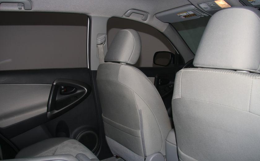 2012 Toyota Rav 4 Base AWD AUTO A/C GR ELECT BLUETOOTH #18