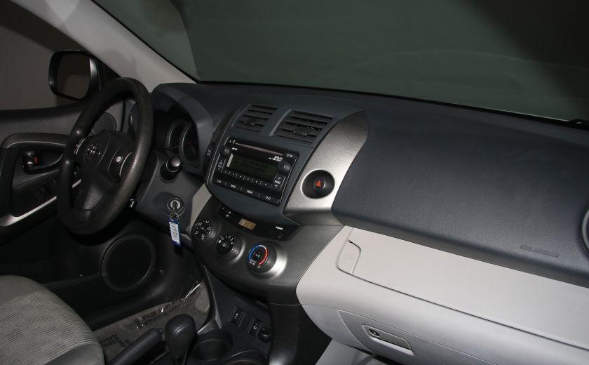 2012 Toyota Rav 4 Base AWD AUTO A/C GR ELECT BLUETOOTH #20