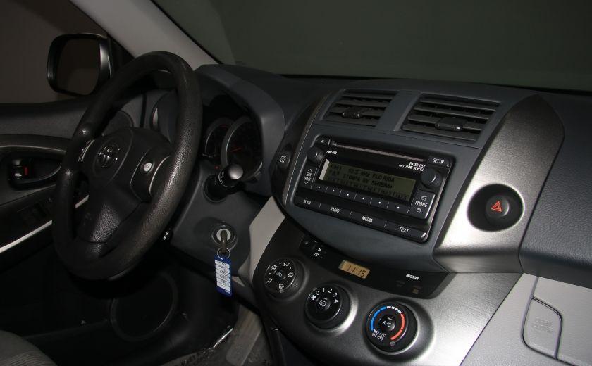2012 Toyota Rav 4 Base AWD AUTO A/C GR ELECT BLUETOOTH #21