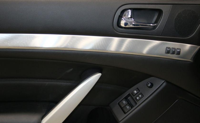 2014 Infiniti Q60 Premium AWD AUTO A/C CUIR TOIT MAGS CAMERA RECUL #8