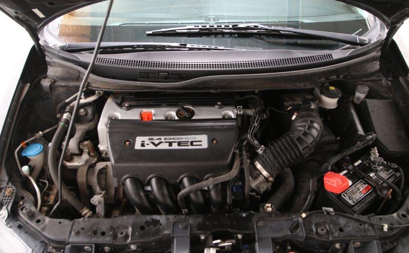 2012 Honda Civic Si A/C TOIT MAGS BLUETOOTH NAV #21