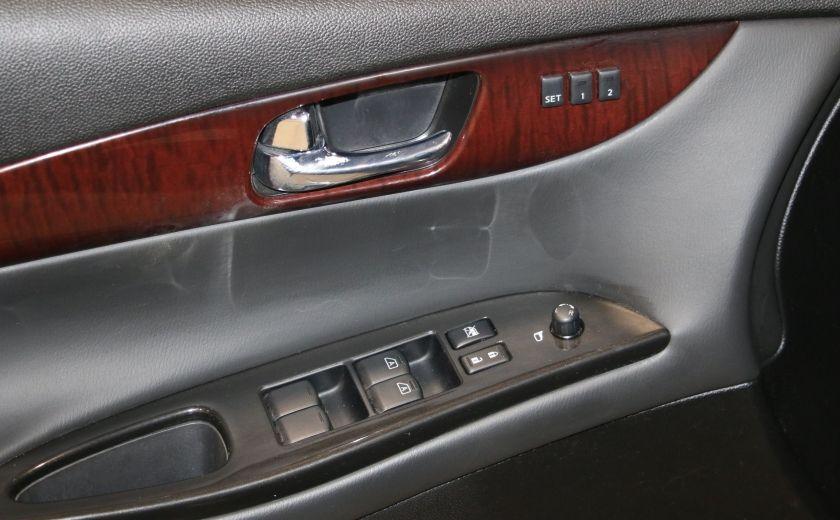 2010 Infiniti EX35 AWD AUTO A/C CUIR TOIT MAGS CAMERA RECUL #10
