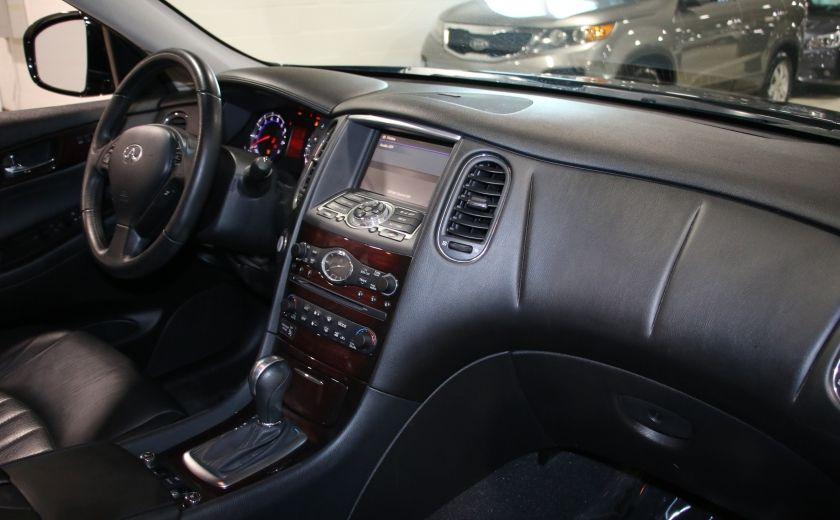 2010 Infiniti EX35 AWD AUTO A/C CUIR TOIT MAGS CAMERA RECUL #24