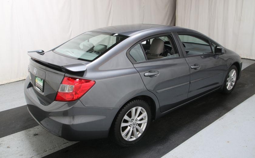 2012 Honda Civic EX #5