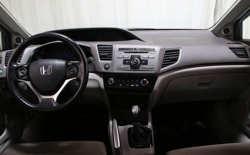 2012 Honda Civic EX #10