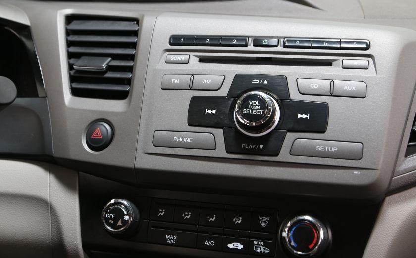 2012 Honda Civic EX #12