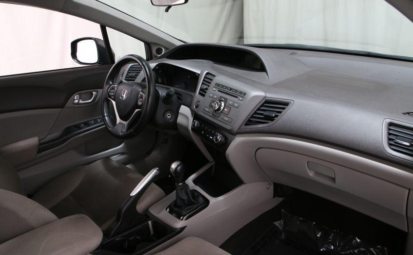 2012 Honda Civic EX #17
