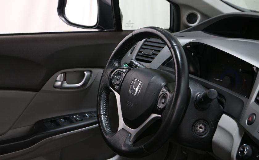2012 Honda Civic EX #18