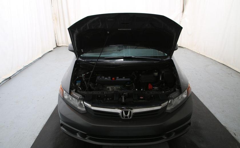 2012 Honda Civic EX #20