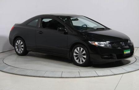 2010 Honda Civic EX-L AUTO CUIR TOIT MAGS #0