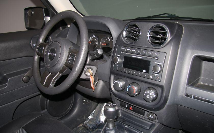 2012 Jeep Patriot Sport #17