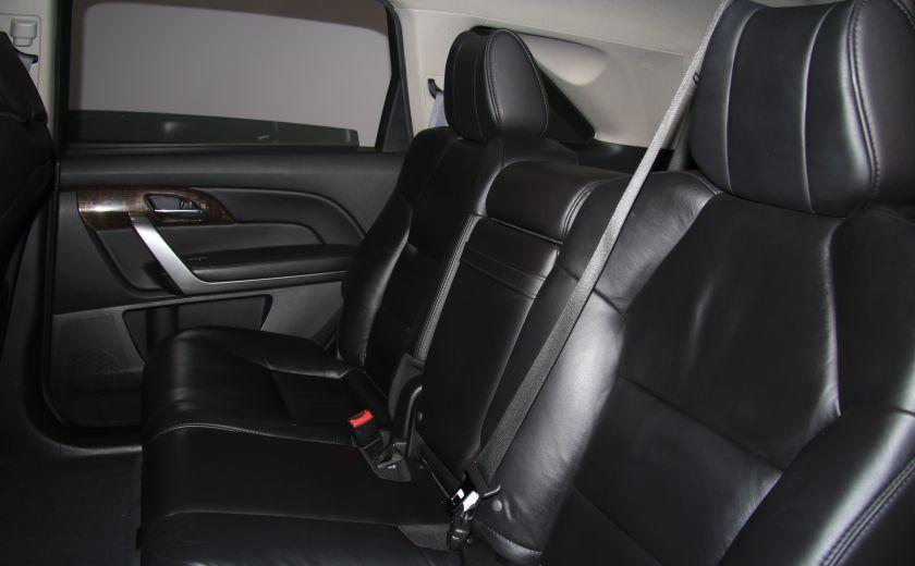 2013 Acura MDX AWD CUIR TOIT CAMERA RECUL #24