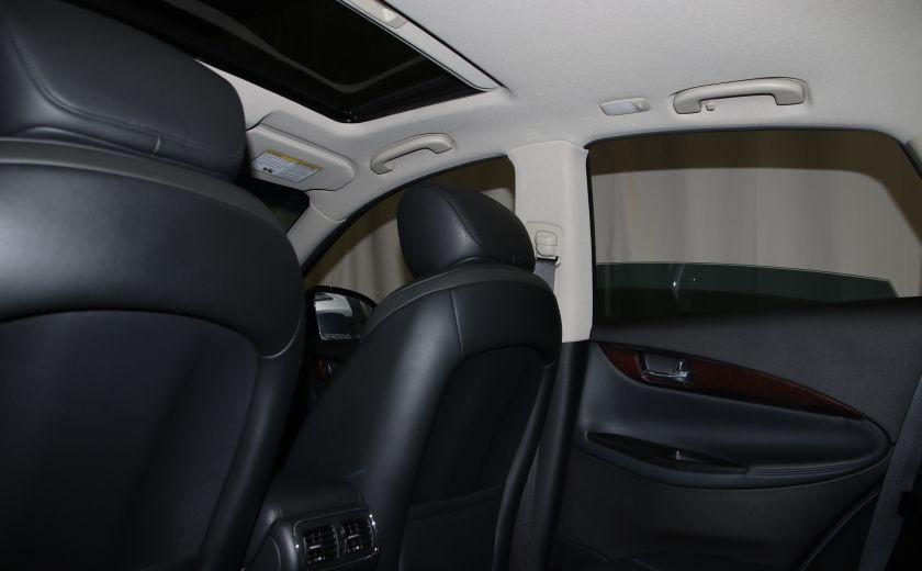 2013 Infiniti EX37 AWD AUTO A/C CUIR TOIT MAGS #23