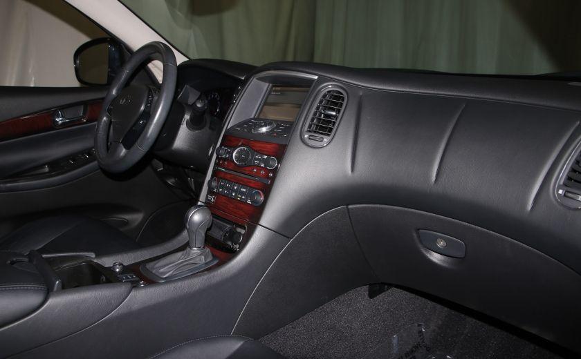 2013 Infiniti EX37 AWD AUTO A/C CUIR TOIT MAGS #27