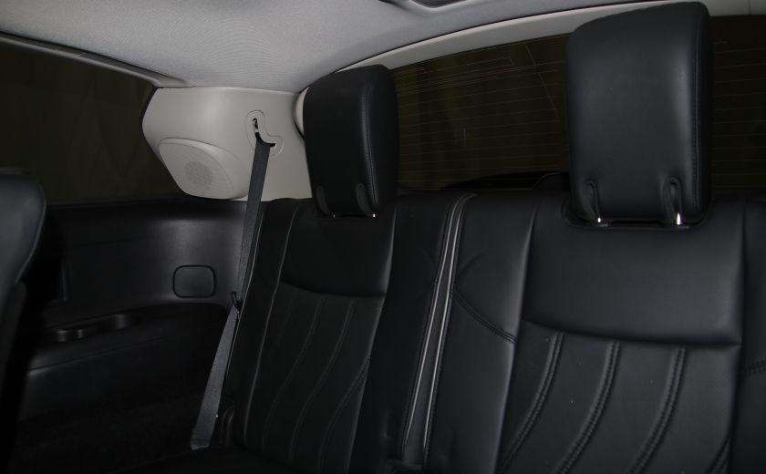 2014 Infiniti QX60 AWD 4dr #21