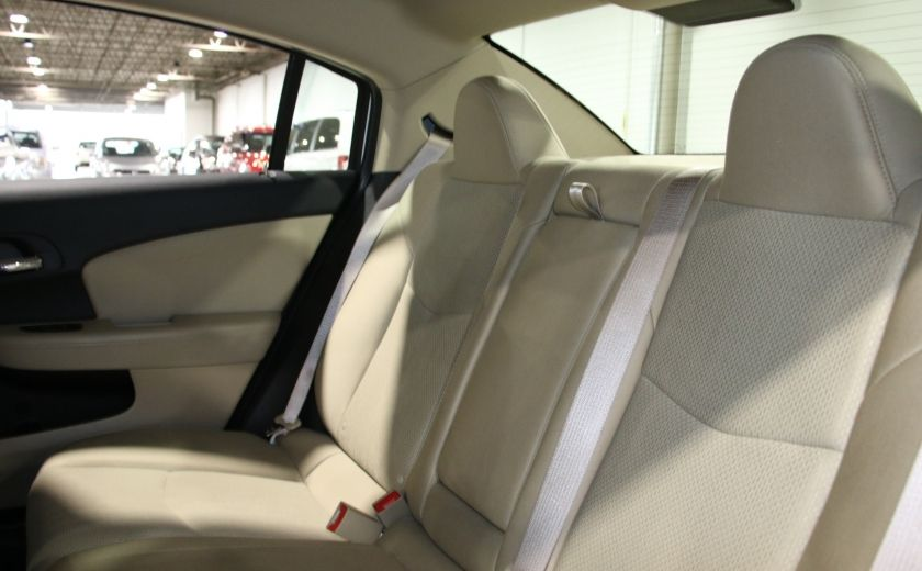 2013 Chrysler 200 LX A/C GR ELECT MAGS #15