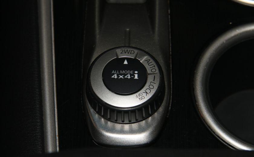 2014 Nissan Pathfinder SV AWD 7 PASSAGERS CAMERA RECUL #15