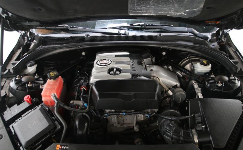 2014 Cadillac ATS Performance AWD #22